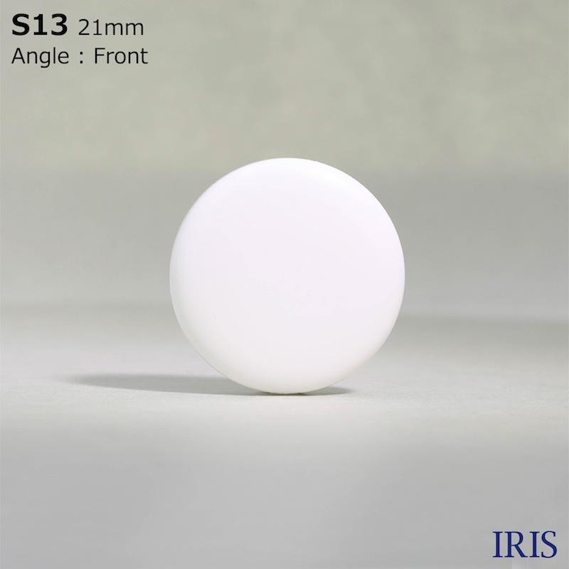S13 カゼイン樹脂 トンネル足ボタン  12サイズ2色展開