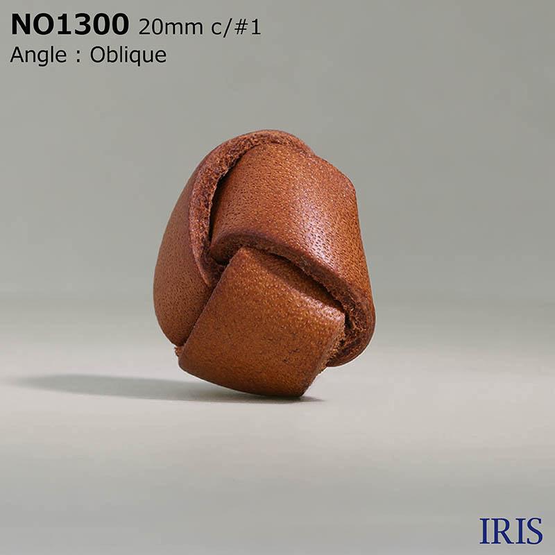 NO1300 皮革/真鍮 丸カン足ボタン  4サイズ3色展開