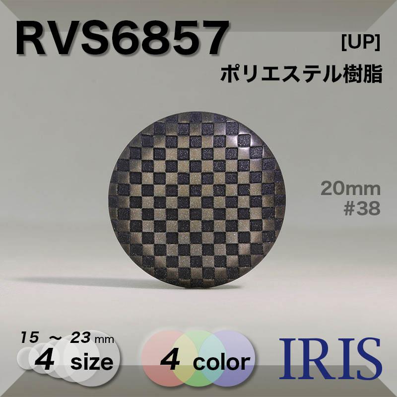 RVS6857 ポリエステル樹脂 トンネル足ボタン  4サイズ4色展開