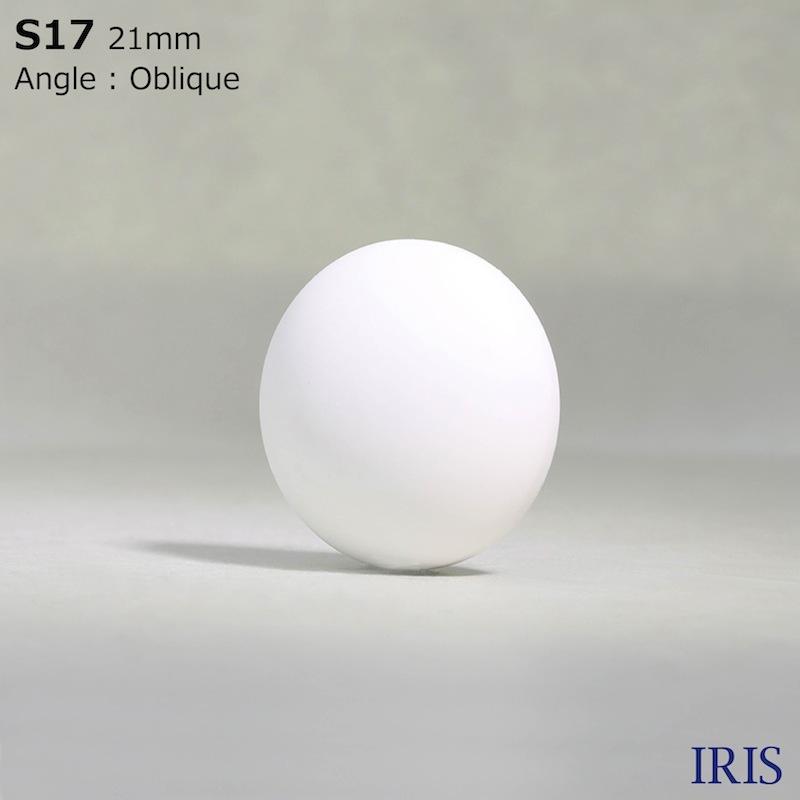 S17 カゼイン樹脂 棒足ボタン  9サイズ2色展開