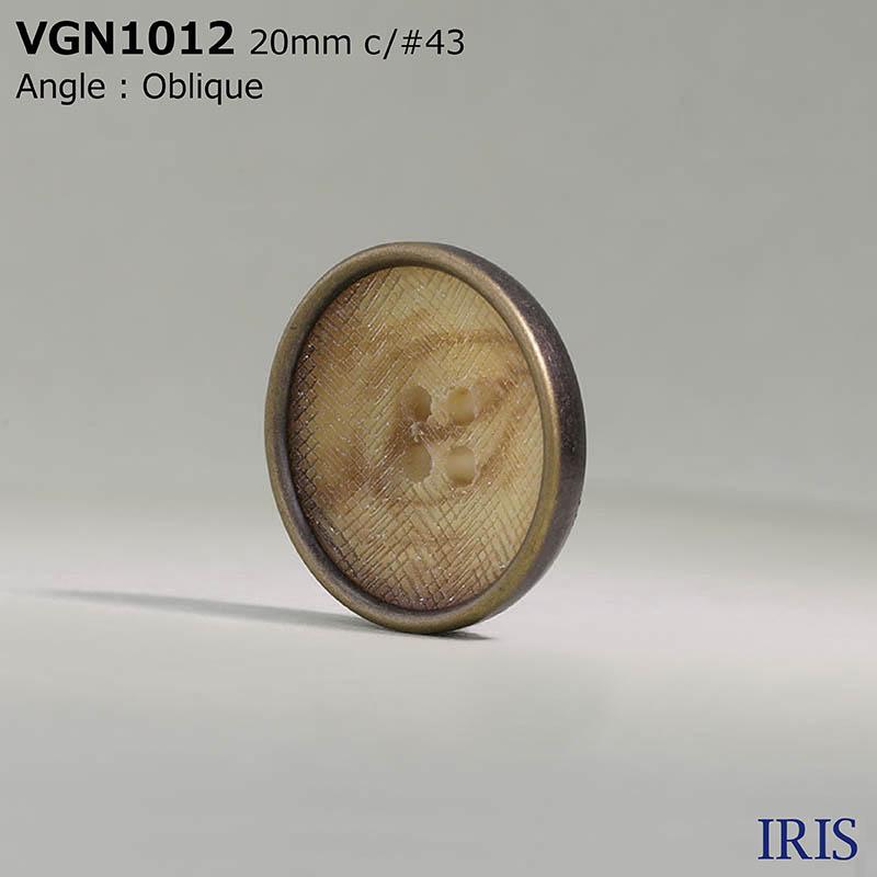VGN1012 ポリエステル樹脂/真鍮 表穴4つ穴ボタン  4サイズ5色展開