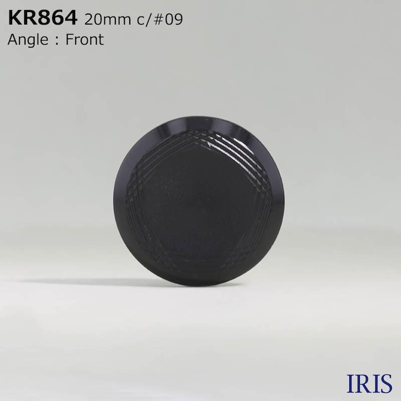 KR864 アクリル樹脂 トンネル足ボタン  4サイズ1色展開