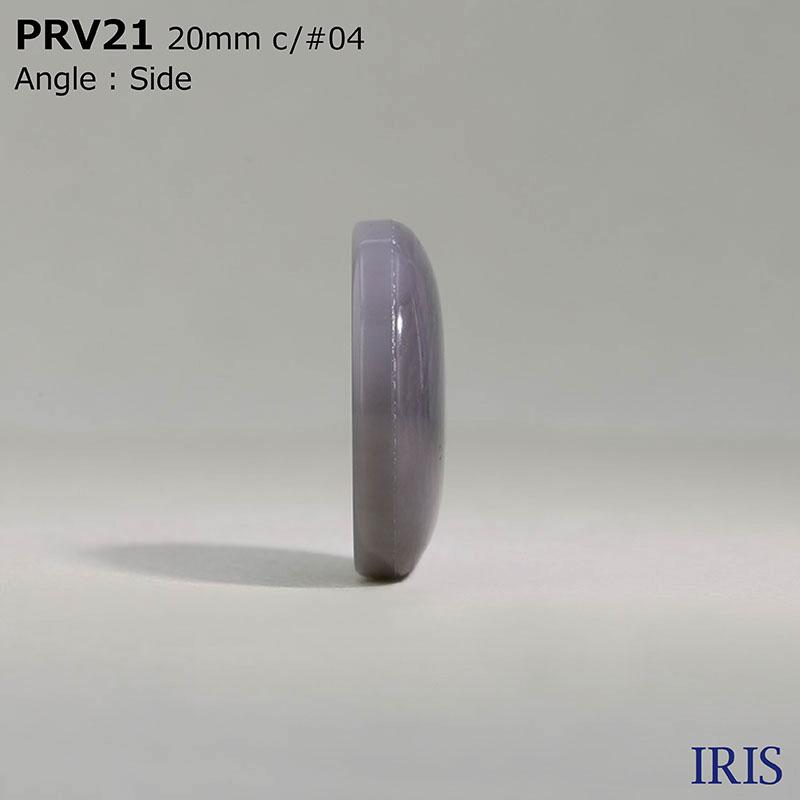 PRV21 ユリア樹脂 表穴4つ穴ボタン  5サイズ12色展開