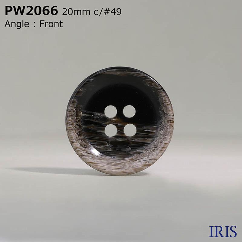 PW2066 ポリエステル樹脂 表穴4つ穴ボタン  4サイズ5色展開