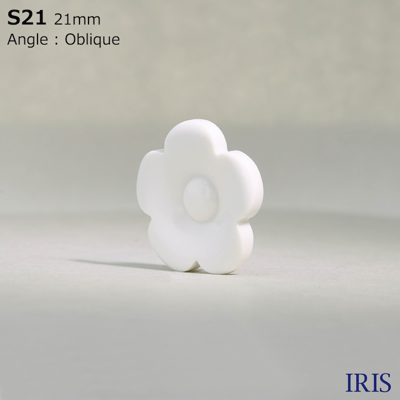 S21 カゼイン樹脂 トンネル足ボタン  6サイズ1色展開
