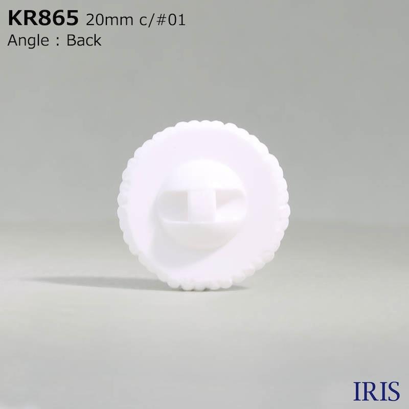 KR865 アクリル樹脂 トンネル足ボタン  4サイズ2色展開