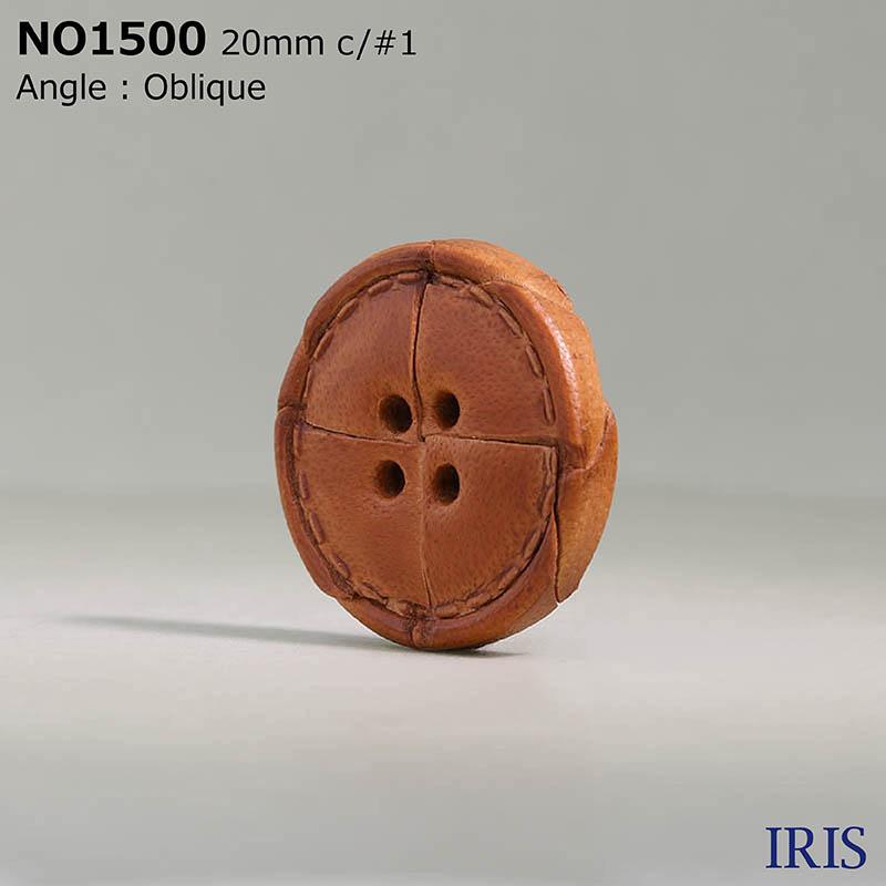 NO1500 皮革 表穴4つ穴ボタン  5サイズ4色展開