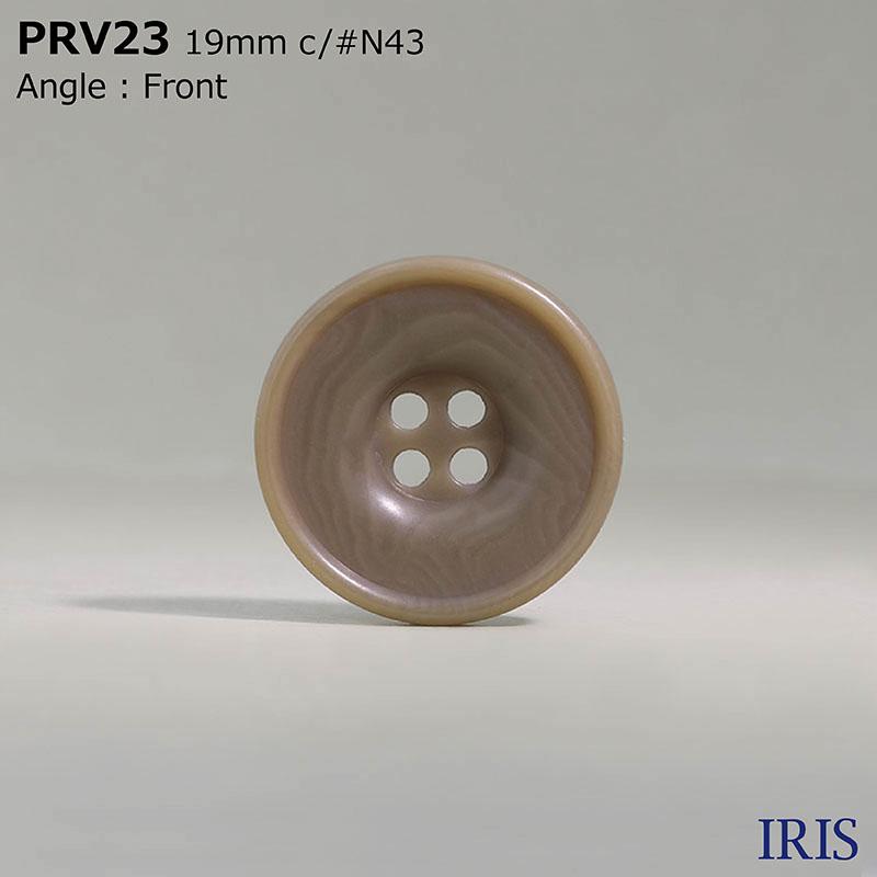 PRV23 ユリア樹脂 表穴4つ穴ボタン  5サイズ21色展開