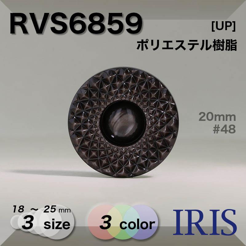 RVS6859 ポリエステル樹脂 トンネル足ボタン  3サイズ3色展開