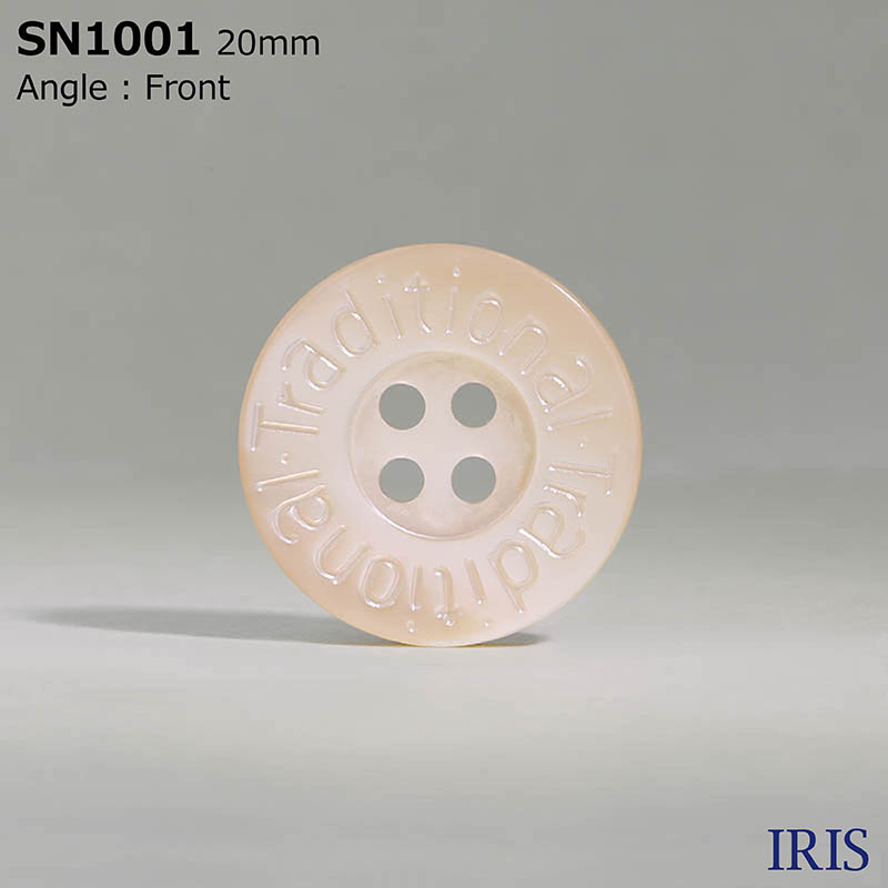 SN1001 高瀬貝 表穴4つ穴ボタン  5サイズ1色展開