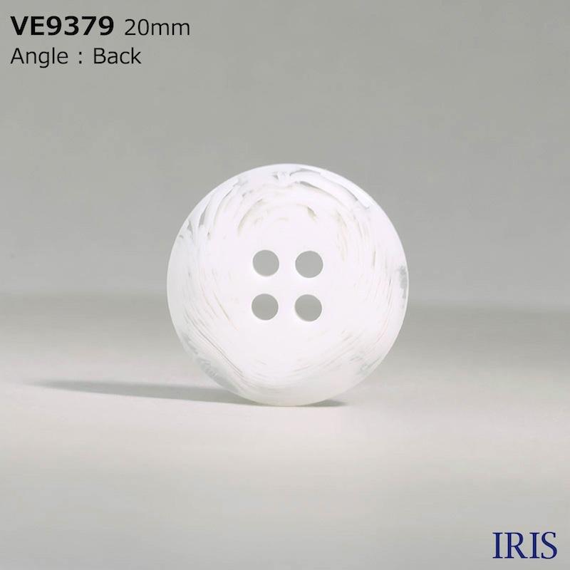 VE9379 ポリエステル樹脂 表穴4つ穴ボタン  8サイズ1色展開