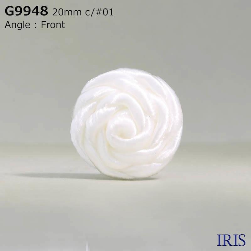 G9948 コード/ナイロン樹脂 トンネル足ボタン  4サイズ2色展開