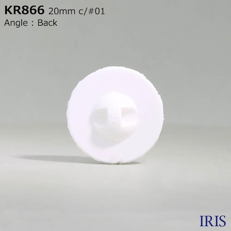 KR866 アクリル樹脂 トンネル足ボタン  4サイズ2色展開