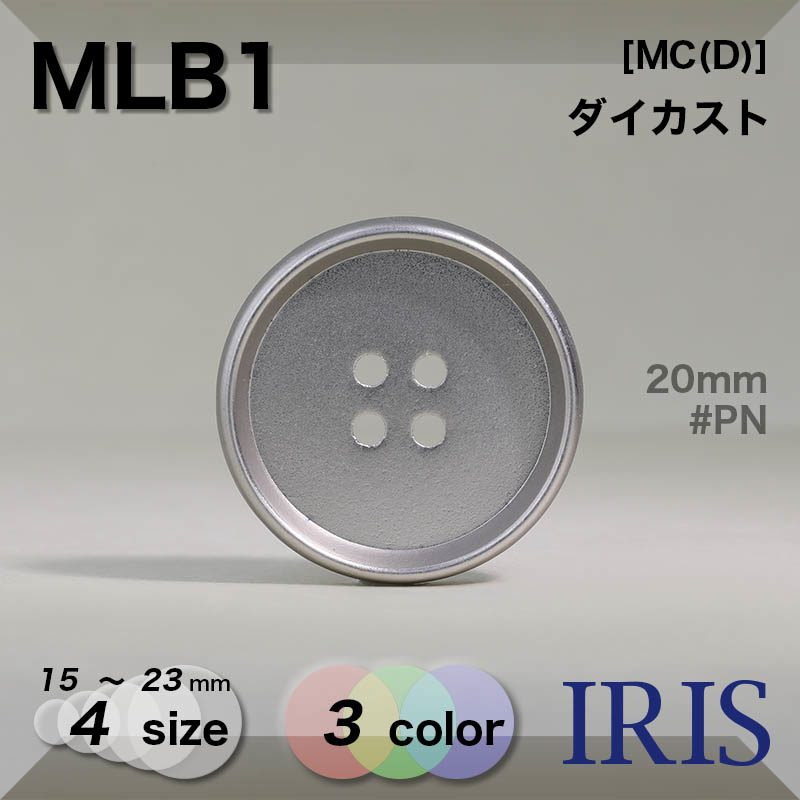 MLB1 ダイカスト 表穴4つ穴ボタン  4サイズ3色展開