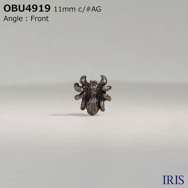 OBU4919 ハイメタル 半丸カン足ボタン  1サイズ2色展開