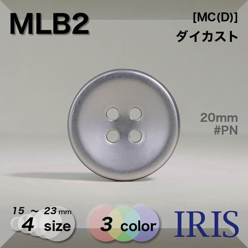 MLB2 ダイカスト 表穴4つ穴ボタン  4サイズ3色展開