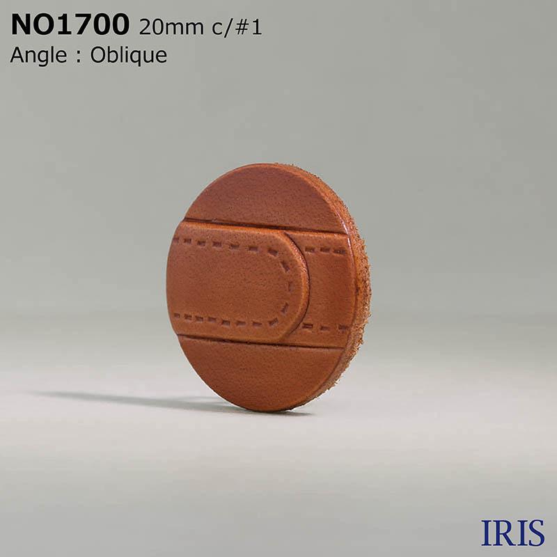 NO1700 皮革/真鍮 丸カン足ボタン  3サイズ4色展開