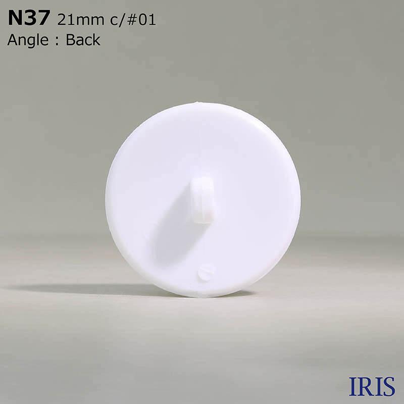 N37 ナイロン樹脂 角カン足ボタン  4サイズ2色展開
