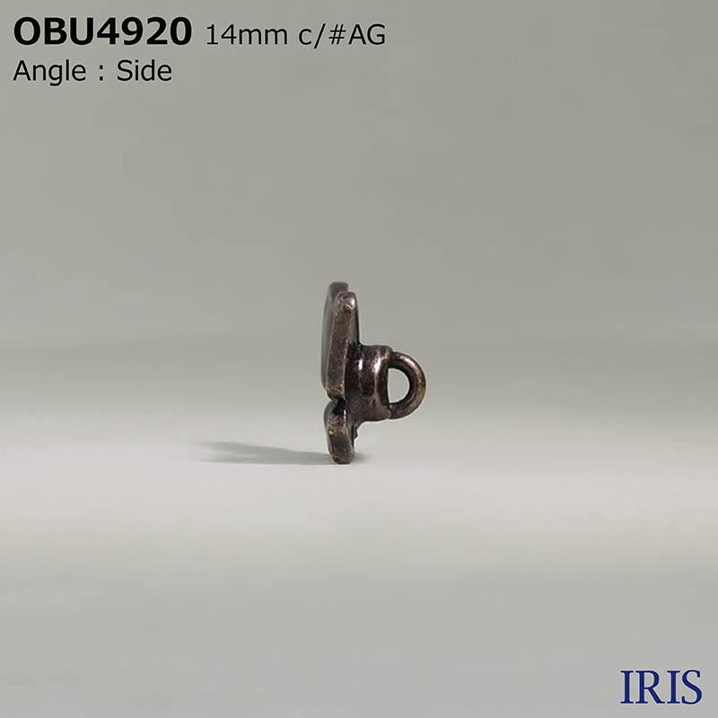 OBU4920 ハイメタル 半丸カン足ボタン  1サイズ1色展開