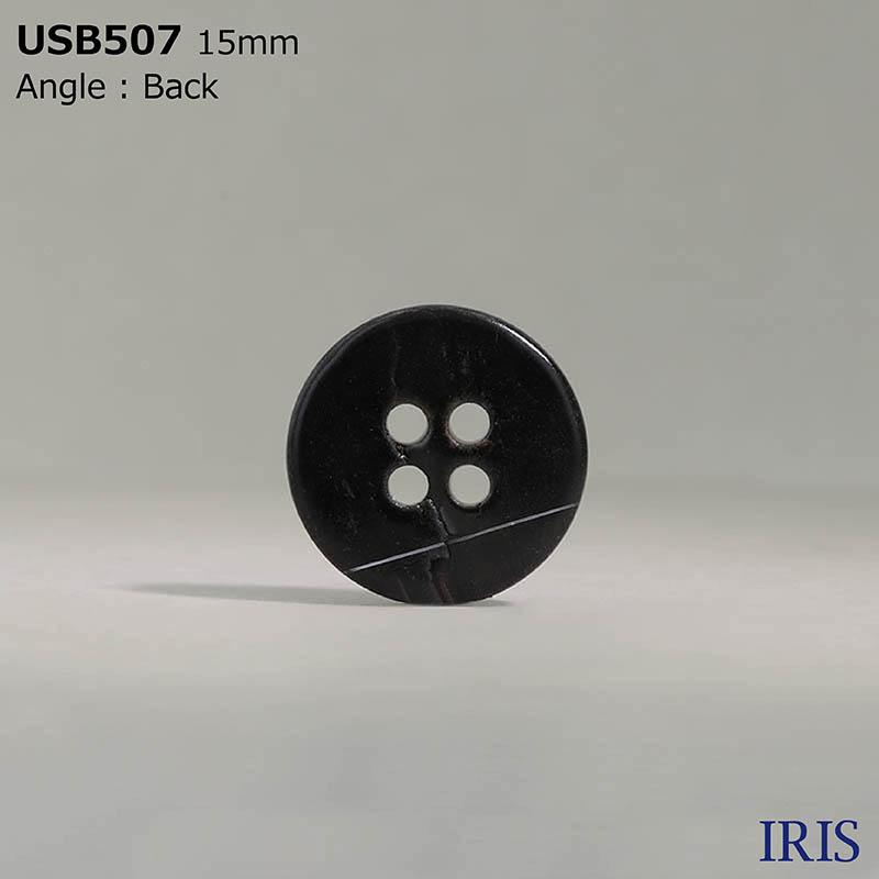 USB507 黒蝶貝 表穴4つ穴ボタン  5サイズ1色展開