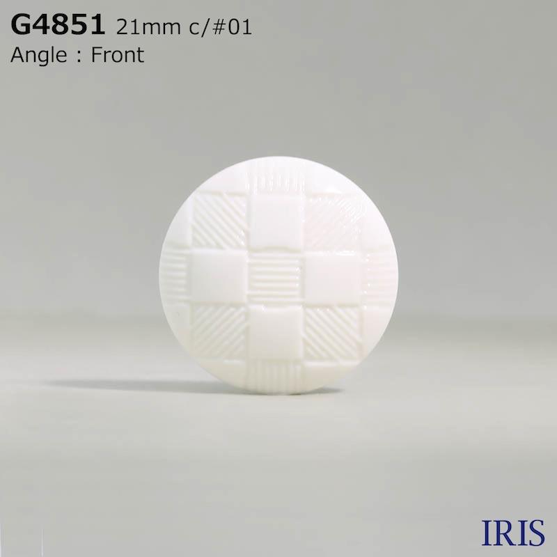 G4851 カゼイン樹脂 トンネル足ボタン  6サイズ2色展開