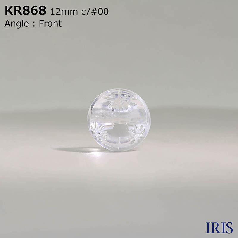 KR868 アクリル樹脂 トンネル足ボタン  1サイズ1色展開