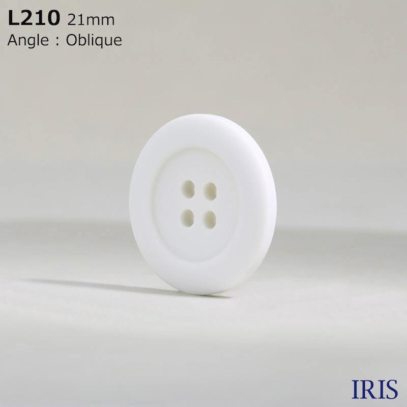 L210 カゼイン樹脂 表穴4つ穴ボタン  8サイズ1色展開