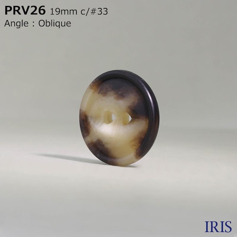 PRV26 ユリア樹脂 表穴2つ穴ボタン  6サイズ5色展開