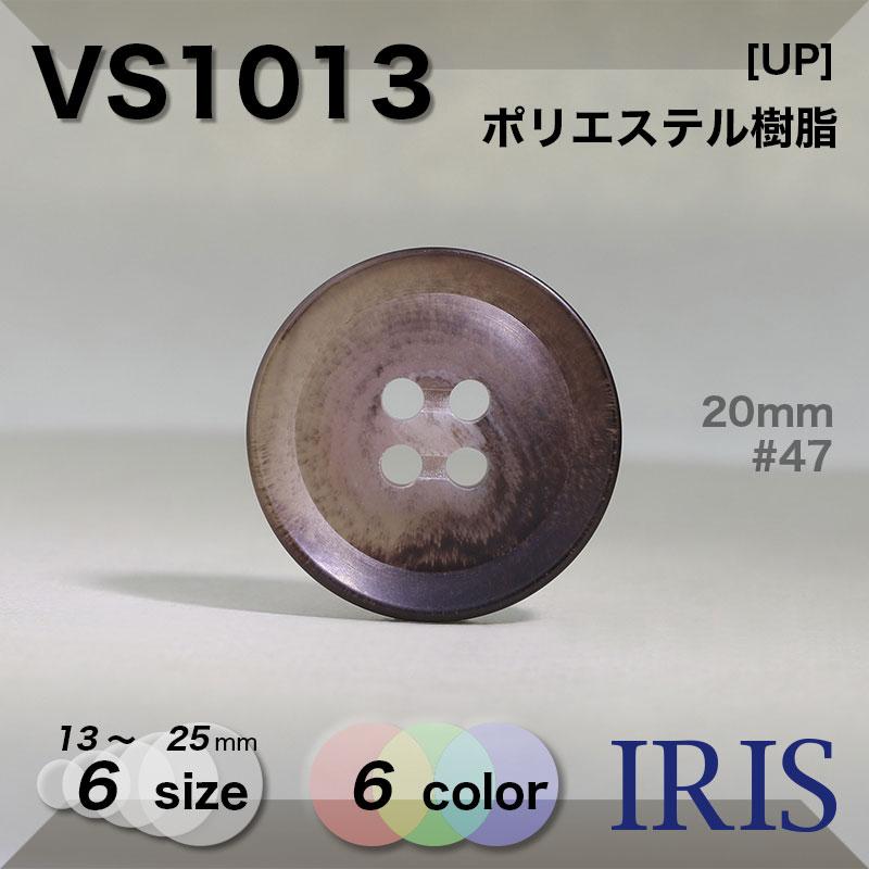 VS1013 ポリエステル樹脂 表穴4つ穴ボタン  6サイズ6色展開