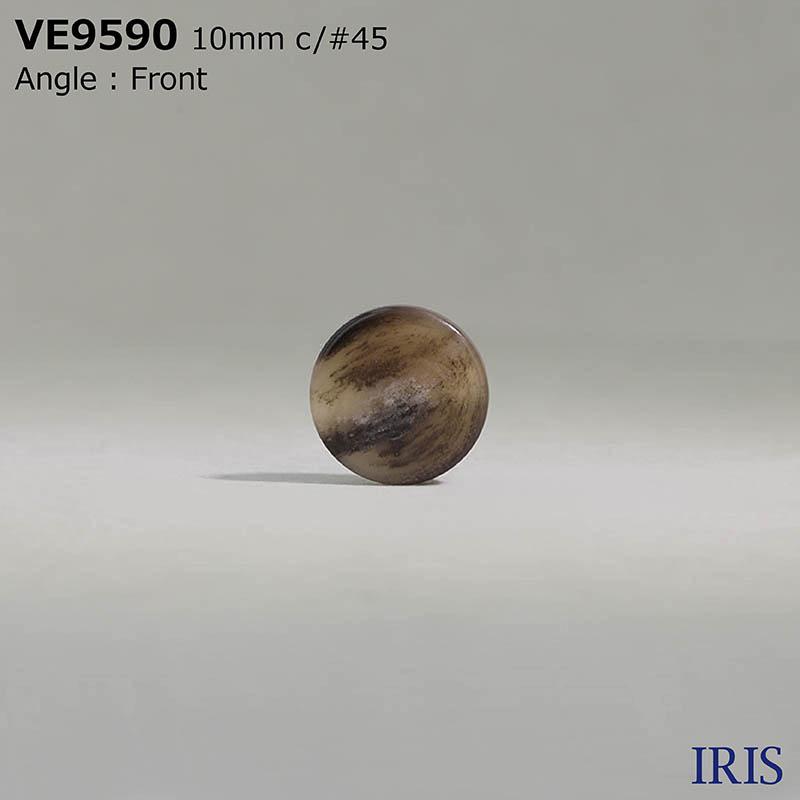 VE9590 ポリエステル樹脂 トンネル足ボタン  1サイズ4色展開