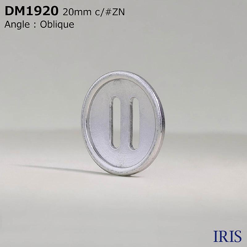 DM1920 ハイメタル パラシュートボタンボタン  7サイズ5色展開