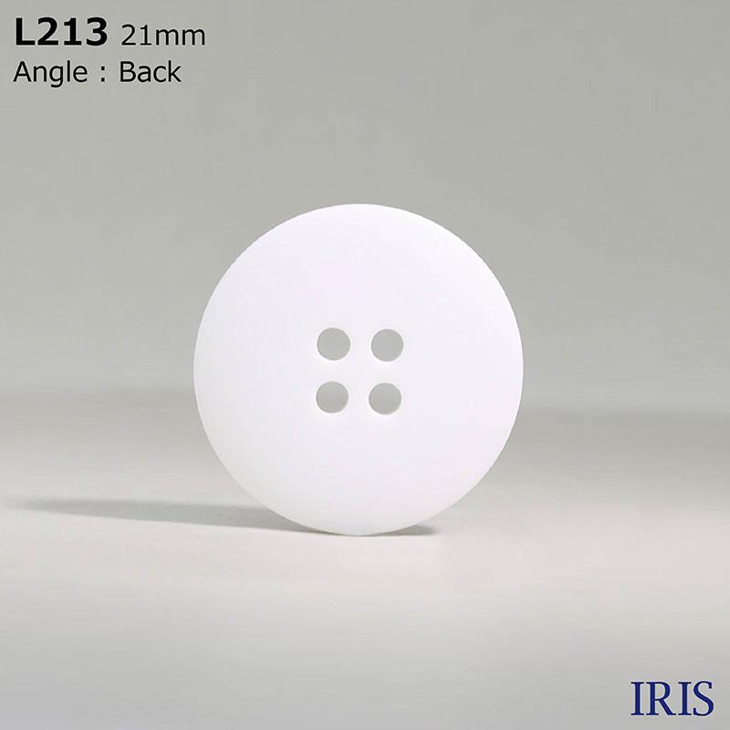 L213 カゼイン樹脂 表穴4つ穴ボタン  8サイズ1色展開