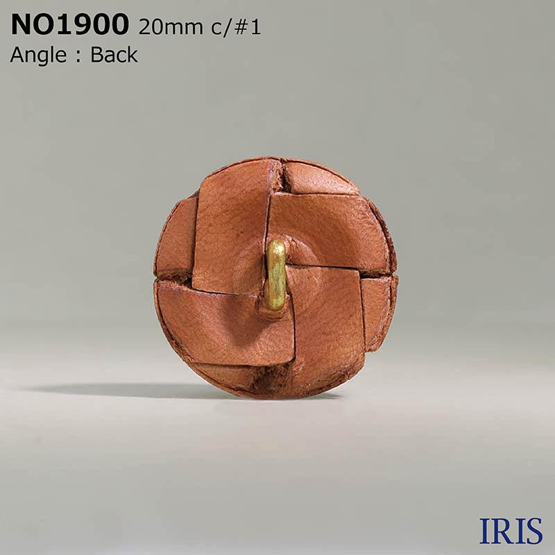 NO1900 皮革/真鍮 角カン足ボタン  4サイズ4色展開