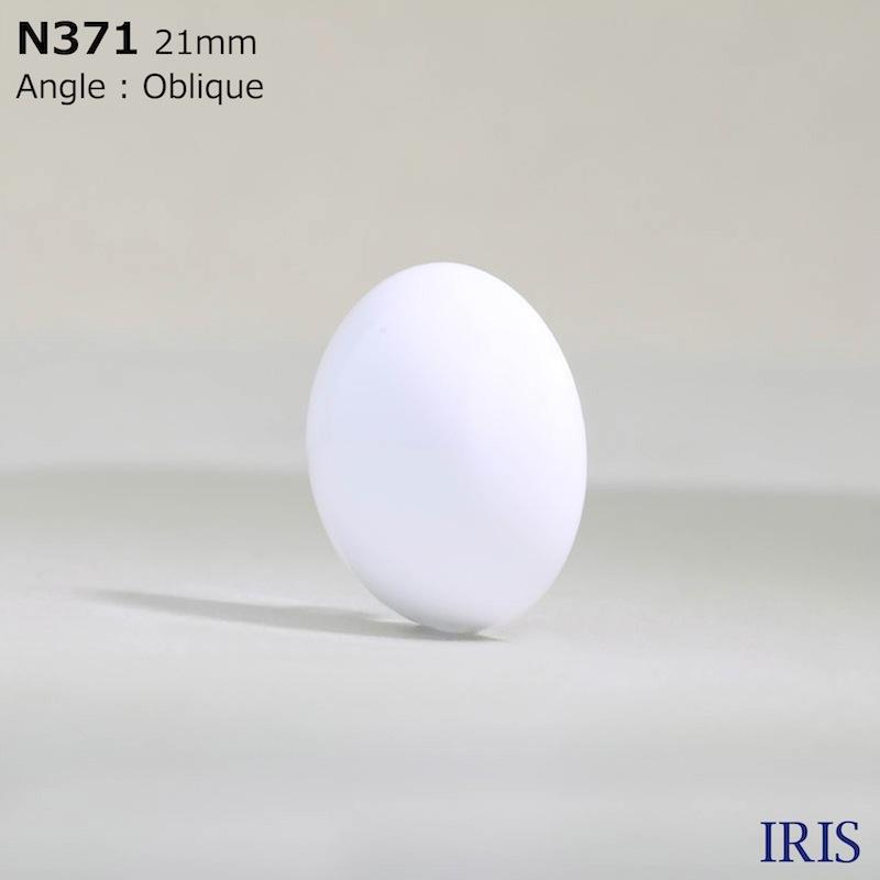 N371 ナイロン樹脂 角カン足ボタン  10サイズ1色展開