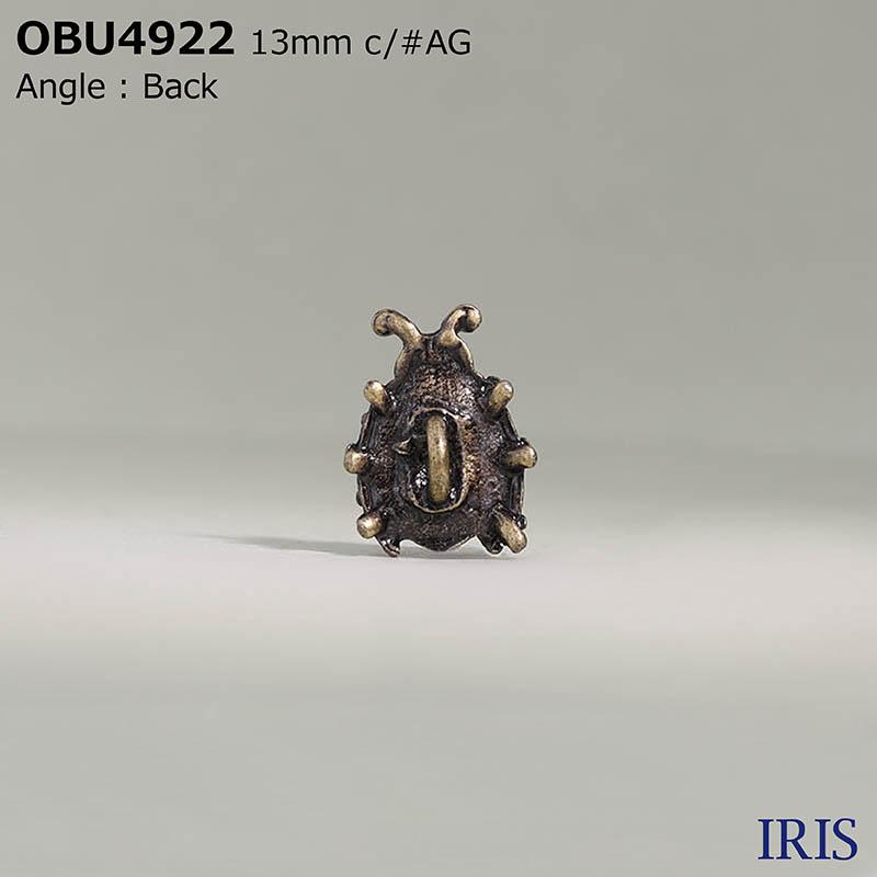 OBU4922 ハイメタル 半丸カン足ボタン  1サイズ1色展開