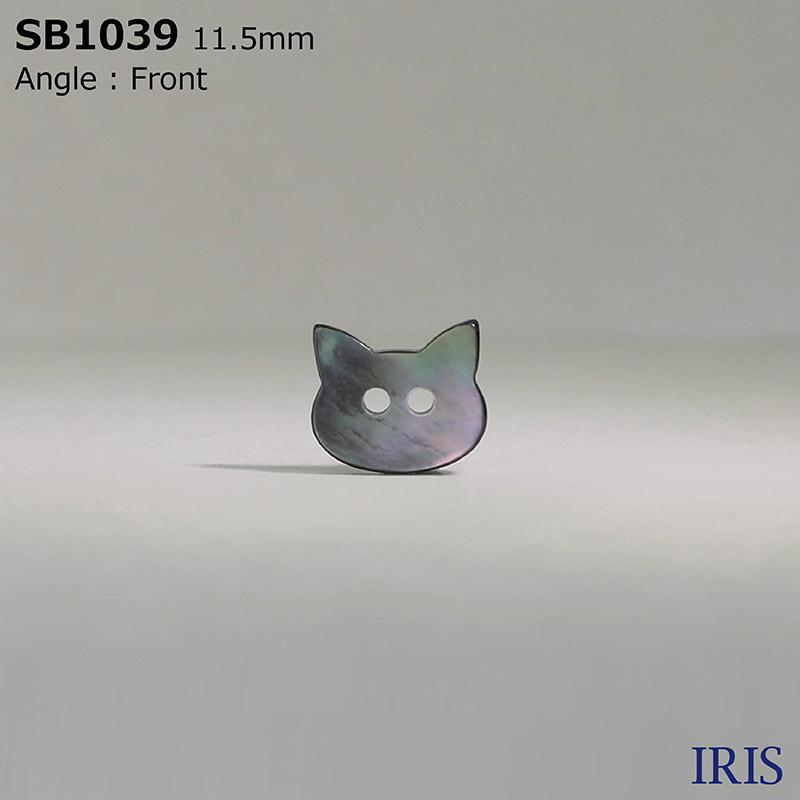 SB1039 黒蝶貝 表穴2つ穴ボタン  1サイズ1色展開
