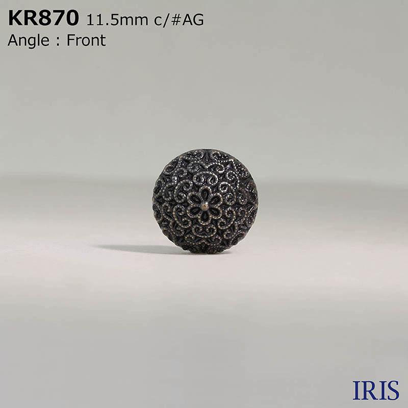 KR870 ABS樹脂 丸カン足ボタン  1サイズ2色展開