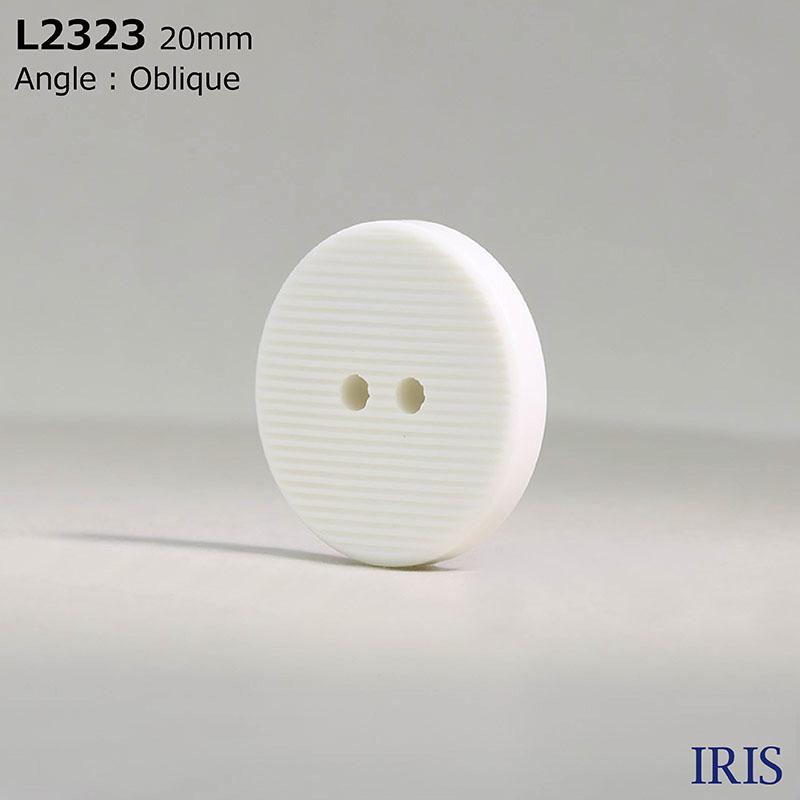 L2323 カゼイン樹脂 表穴2つ穴ボタン  9サイズ1色展開