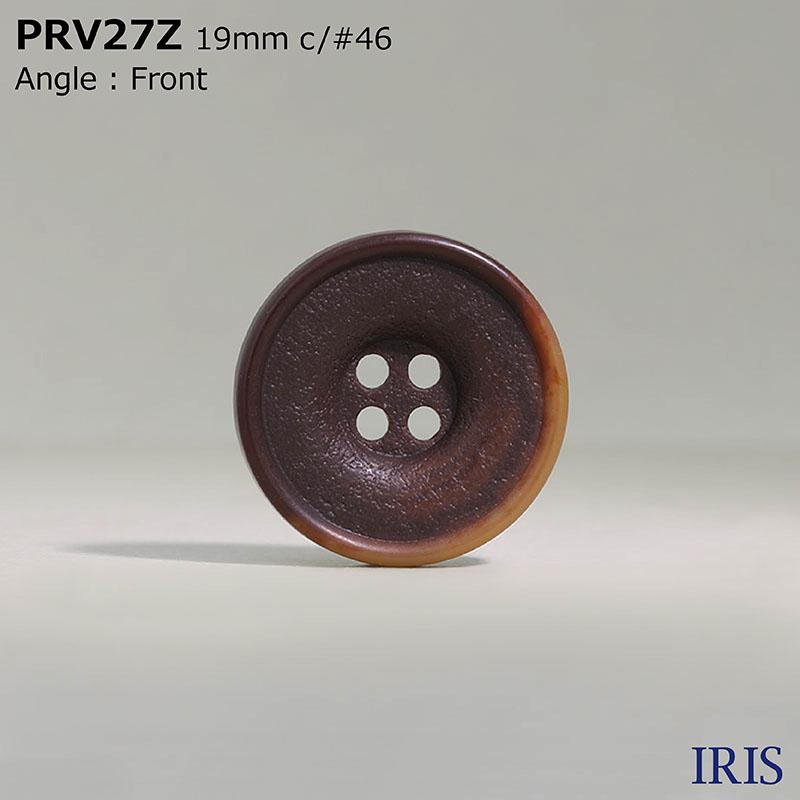 PRV27Z ユリア樹脂 表穴4つ穴ボタン  5サイズ8色展開
