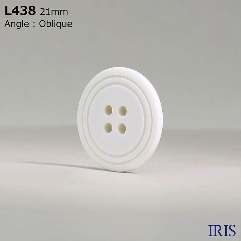 L438 カゼイン樹脂 表穴4つ穴ボタン  8サイズ1色展開
