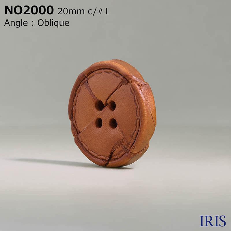 NO2000 皮革 表穴4つ穴ボタン  5サイズ4色展開
