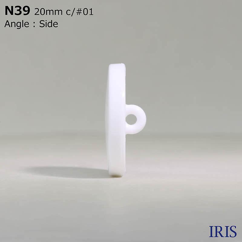 N39 ナイロン樹脂 丸カン足ボタン  7サイズ2色展開