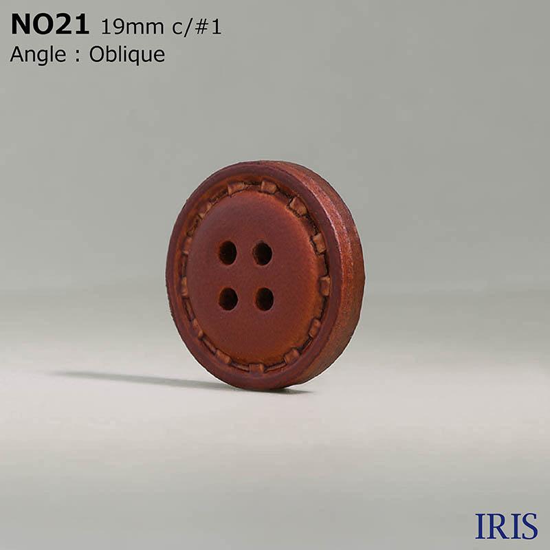 NO21 皮革 表穴4つ穴ボタン  5サイズ4色展開