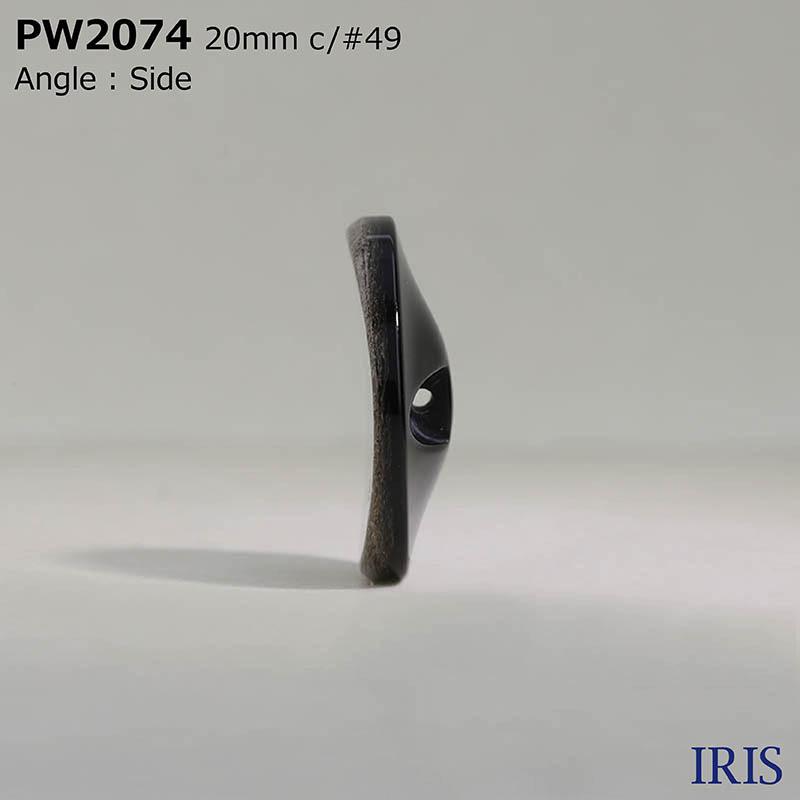 PW2074 ポリエステル樹脂 トンネル足ボタン  3サイズ3色展開