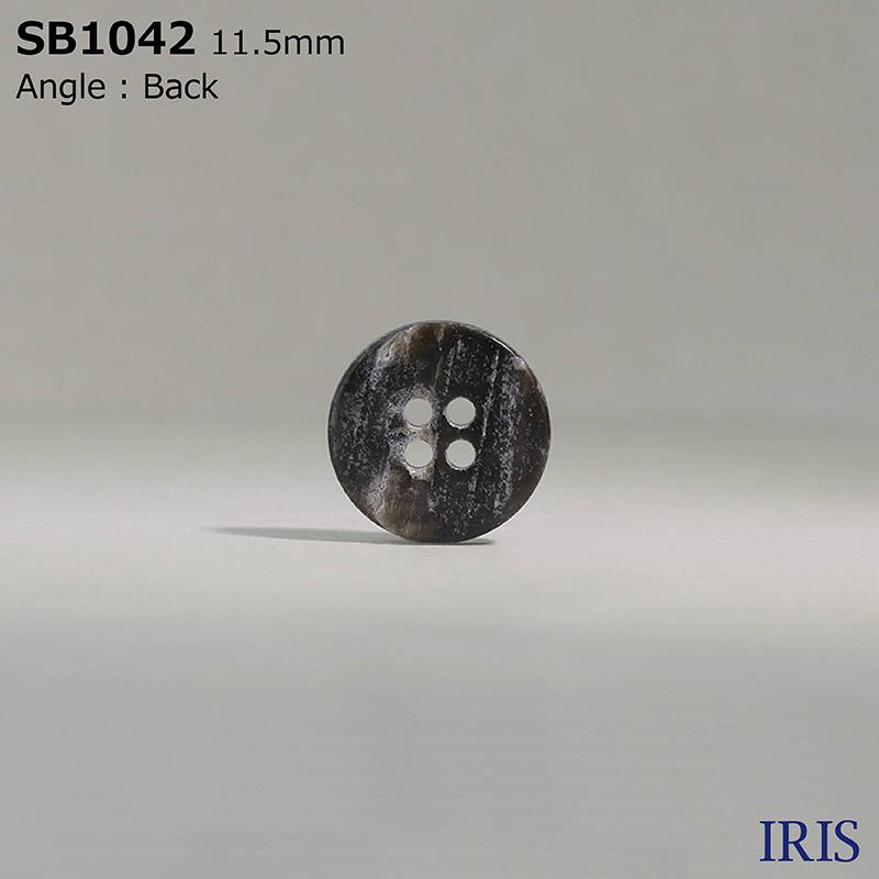 SB1042 黒蝶貝 表穴4つ穴ボタン  3サイズ1色展開