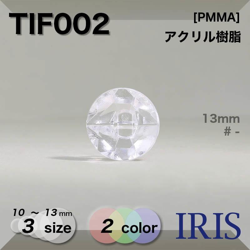 TIF002 アクリル樹脂 トンネル足ボタン  3サイズ2色展開
