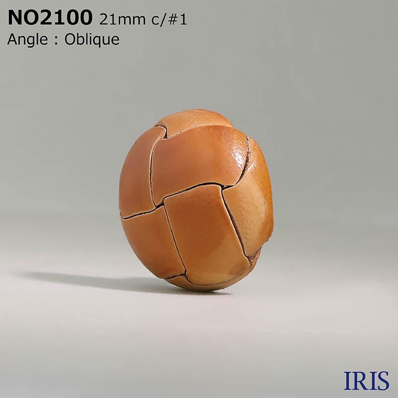 NO2100 皮革 その他ボタン  6サイズ4色展開