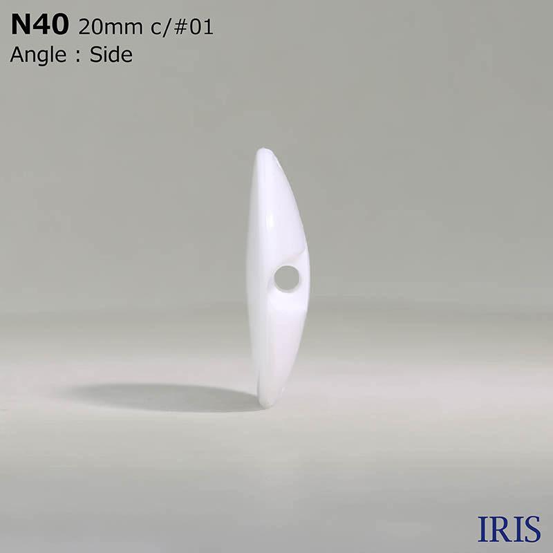 N40 ナイロン樹脂 トンネル足ボタン  7サイズ2色展開