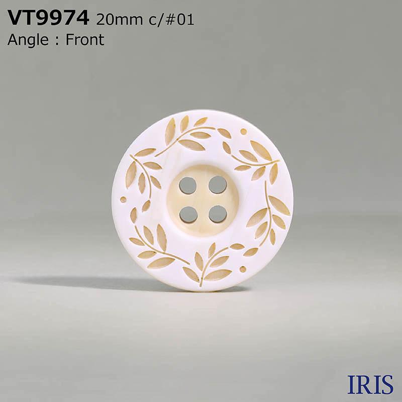 VT9974 ポリエステル樹脂 表穴4つ穴ボタン  4サイズ6色展開