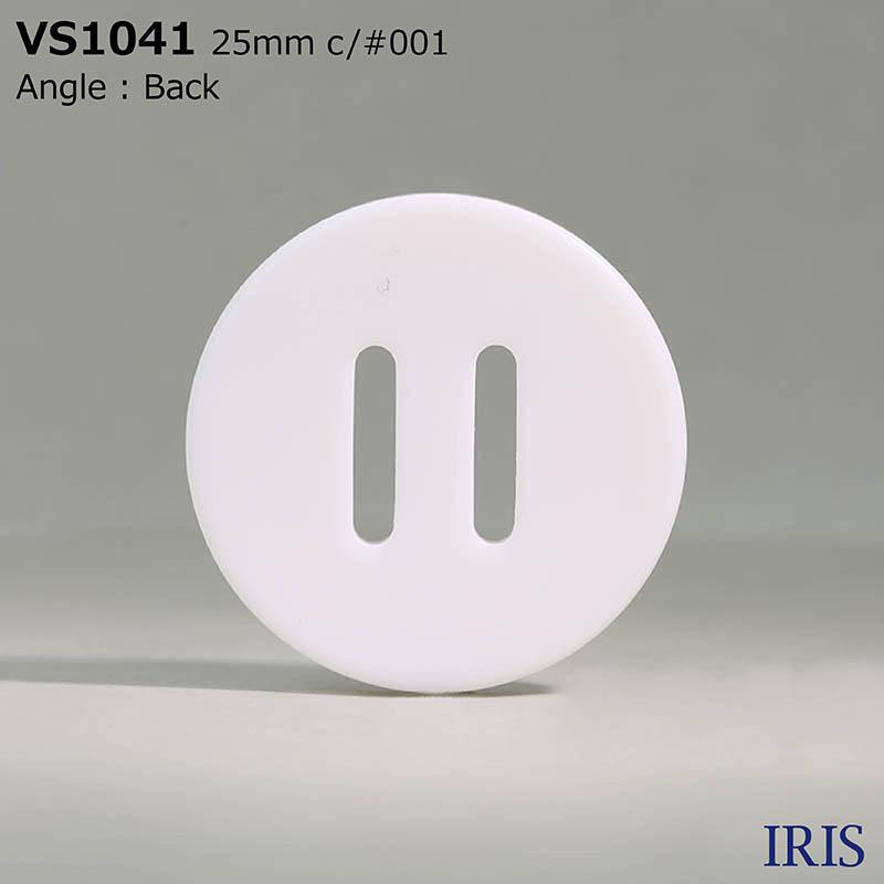 VS1041 ポリエステル樹脂 パラシュートボタンボタン  2サイズ3色展開
